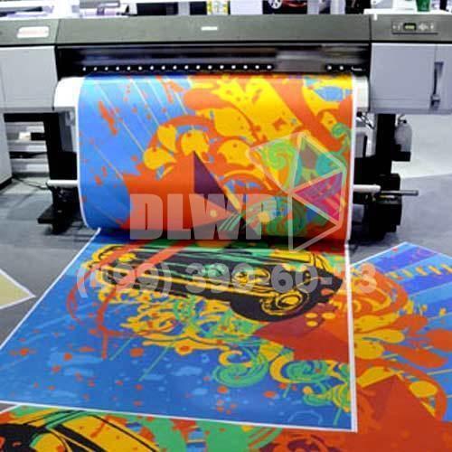 стоимость печати на бумаге