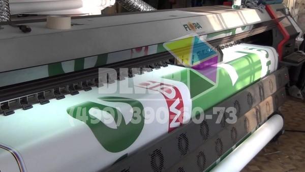 Печать баннеров 6х3 цена