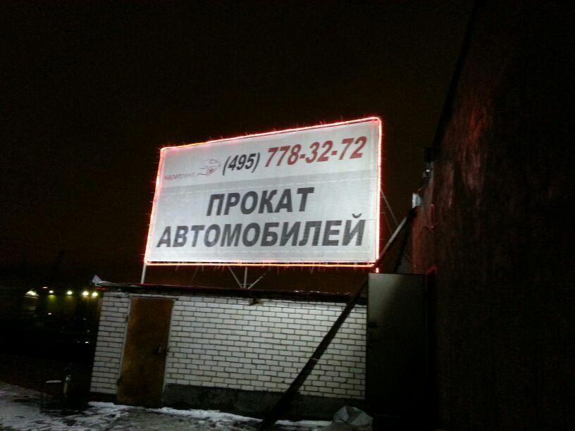 banner_montazg_karatrend