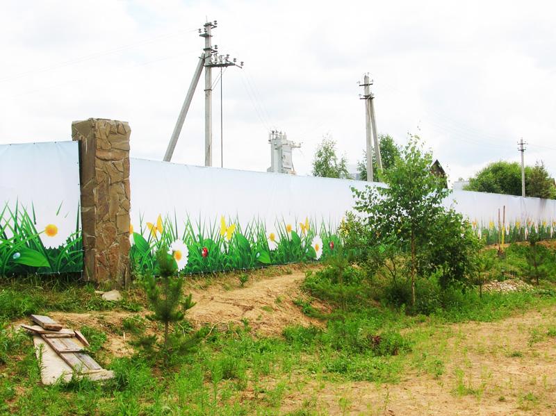 баннер на забор дачного участка