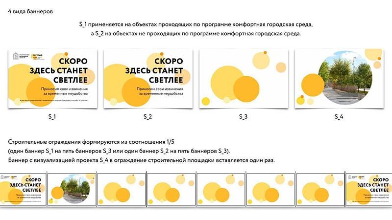 баннерная сетка на ограждения в Московской области