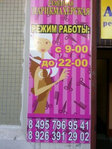 объемные не световые буквы цена