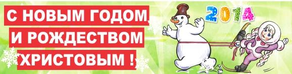 баннер с новым годом и рождеством снеговик