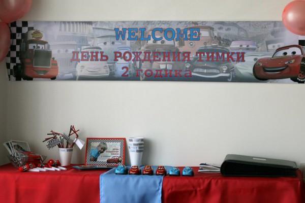 баннер на день рождение ребенка